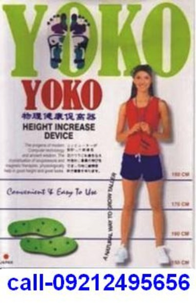 Original Yoko is Not a Gadget or Gimmick, it is Scientifically Designed Using Latest Computer Technology, Based on Significant Human Growth Medical Research in Japan And Ancient Chinese Massage Knowledge.  Grow taller increase height. no side effect best offer in india