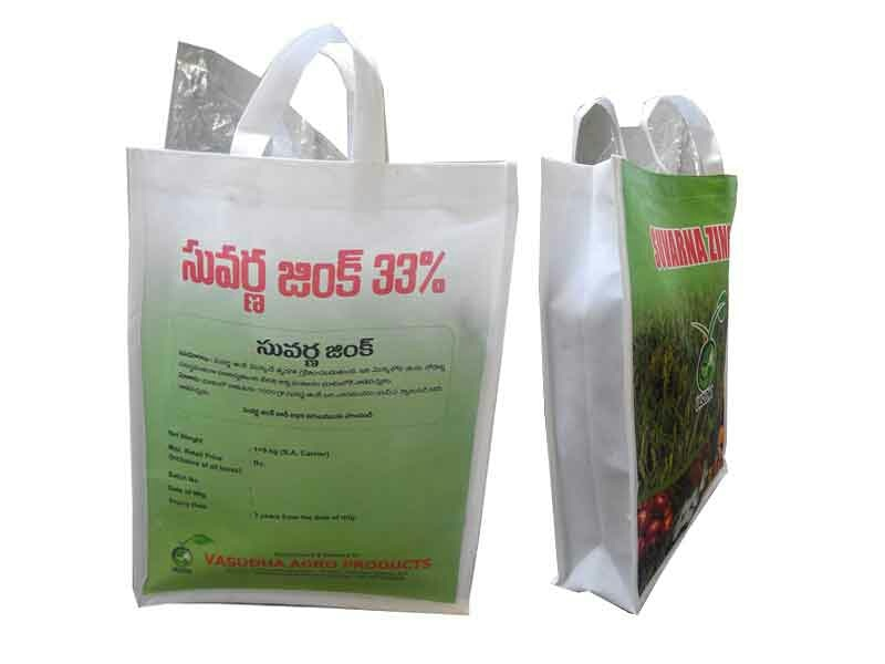 we are the leading manufacture of bags,Non woven bags in telangana