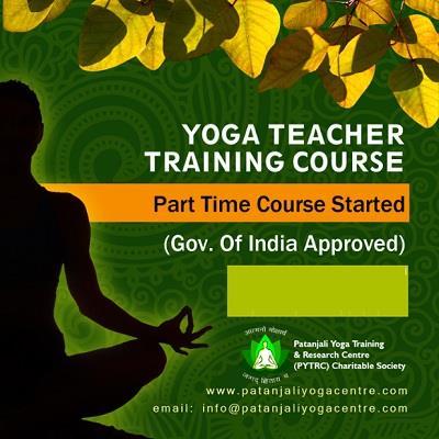 Yoga Teachers Training Centre