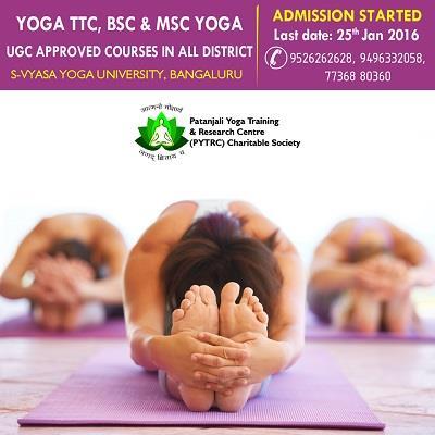 Yoga Training Centre