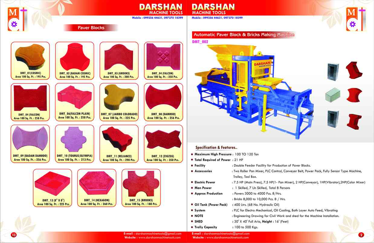 Automatic Paver Block & Bricks Making Machine