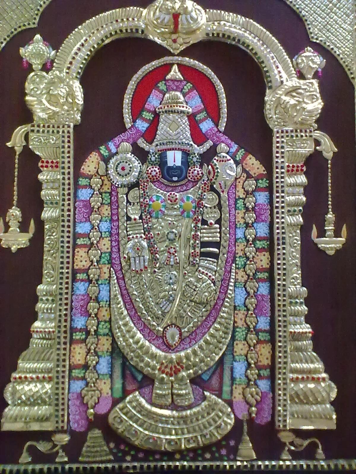 Venkateswara (IAST:
