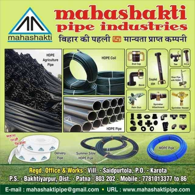 Manufacturing Hdpe Pipes, Mdpe Pipes And Ldpe Pipe And Fittings