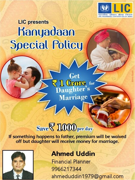 Save Rs.1000 per day