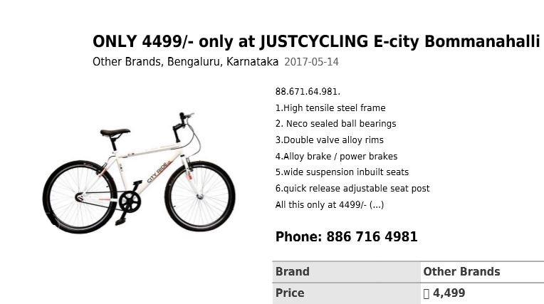Justcycling Bi-Cycle