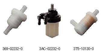 Outboard Filters