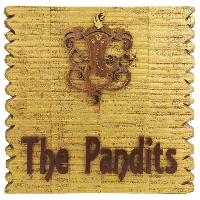 Square Wooden Name P