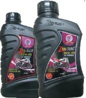 Starter Oil (Transfe