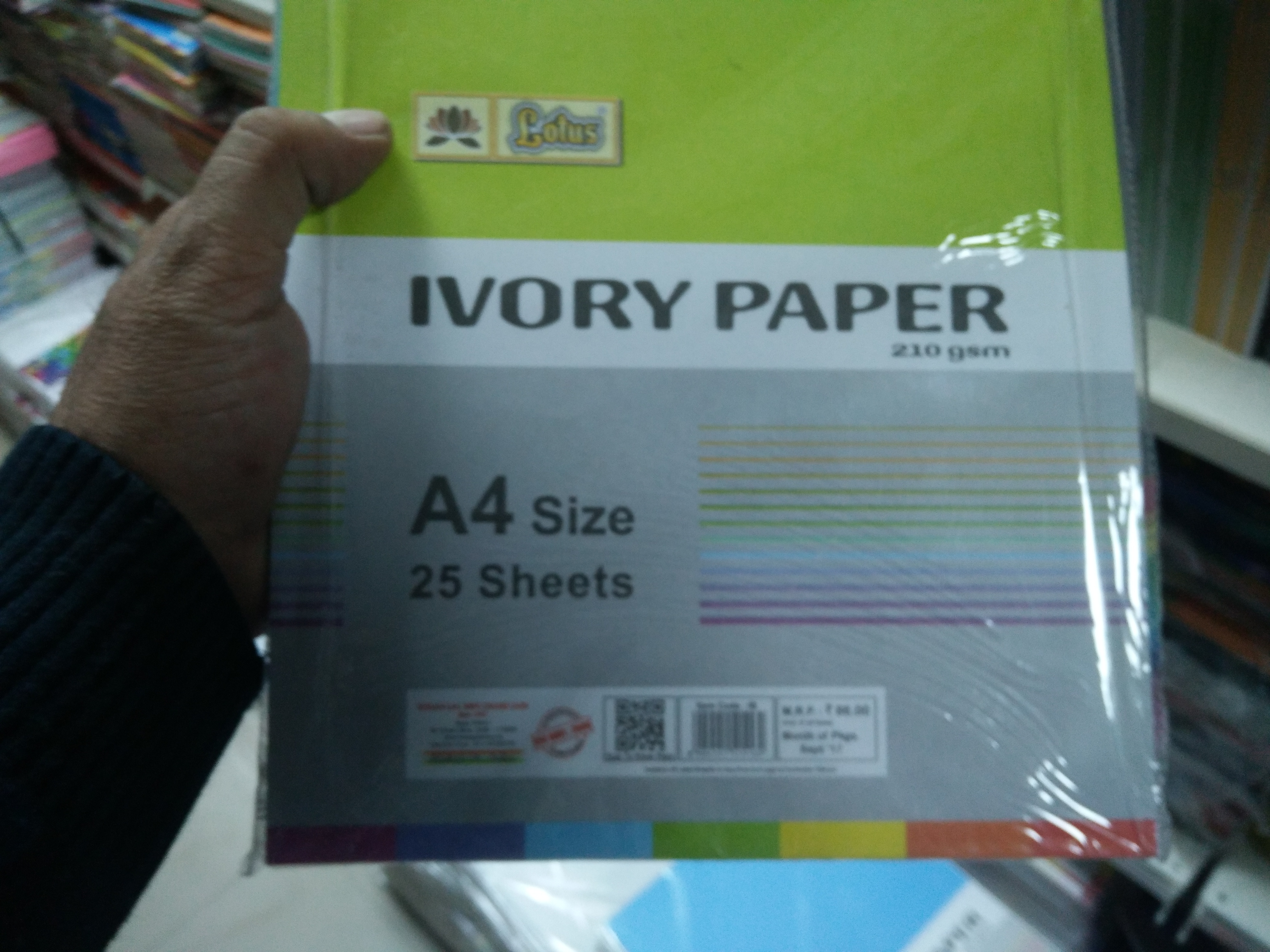 A4 size 25 sheets 21