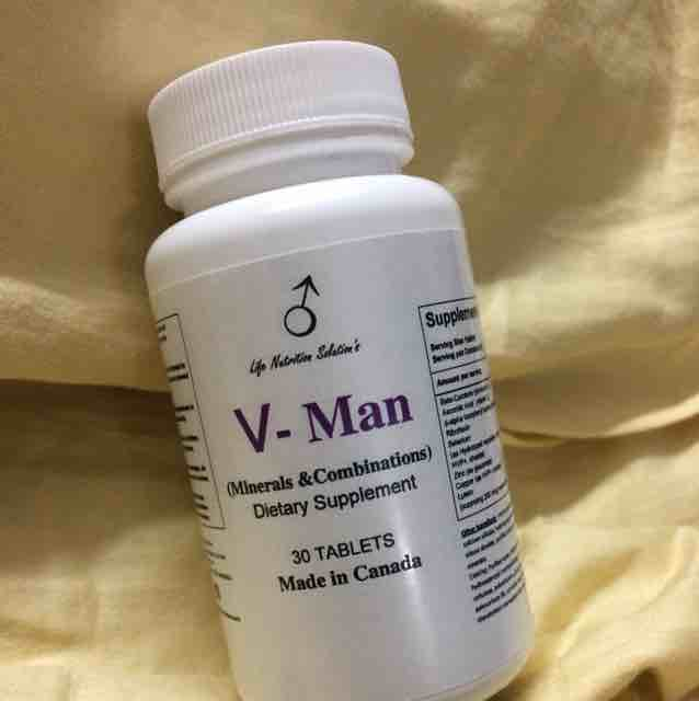 V-Man is a complete