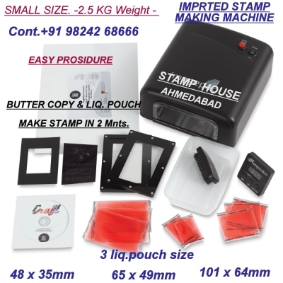This is imported smallest & only 2.5 kg weight stamp making machine. In this machine , stamp making prosidure is very easy, only butter copy put   with ready Liquid pouch in clamp, hit it & stamp ready. No need A& B & Fixer (Hypo), Negative film,coverfilm, border tape & Backsheet.  3 Liq pouch size available.  *Liq pouch size*   (1) 101mm x 64mm - 7 to          8 stamps - Rs.85.00  (2) 65 x 49mm - 4 to 5 stamps - Rs.60.00  (3) 48 x 35mm - 2 to 3 stamps - Rs.45.00