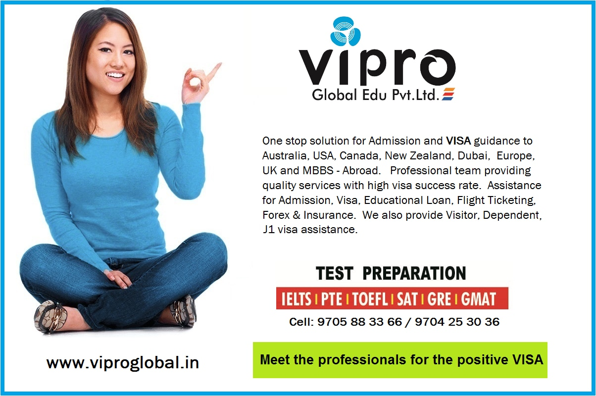 VIPRO has a speciali