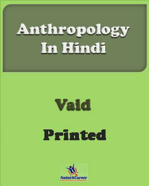 Vaid Anthropology in