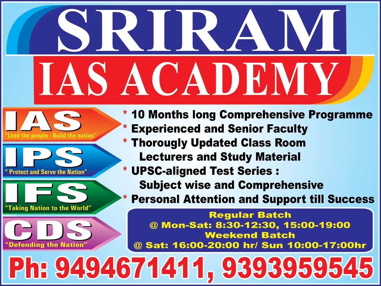 IAS IPS IFOS coaching