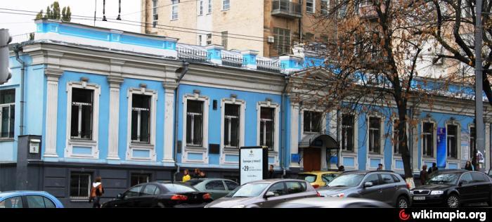 Kiev is the capital