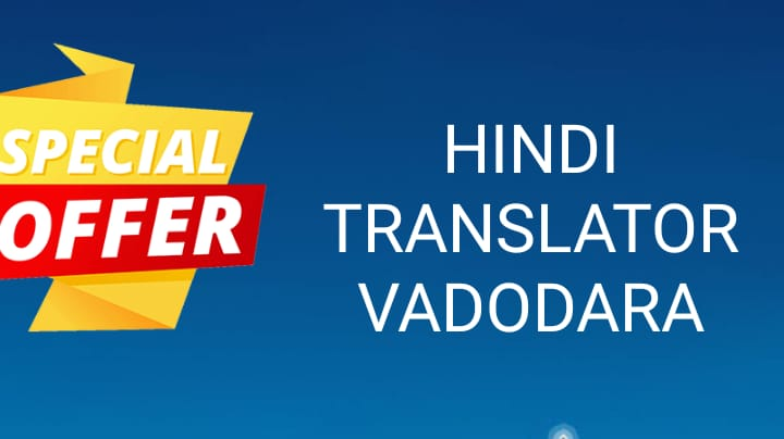 Any business, which strives for success in India, must be able to provide information about in Hindi. To meet this requirement, we provide translation and localization in Hindi using our in-house expert translator and localizer in Unicode (web language) as well as True Type Fonts (such as Krutidev, Shrilipi, Chanakya, Prakash and Richa).          We provide all types of translation services, whether it is medical, advertising, entertainment / media, environment, human resources, law, consumer products, technology, space technology, or subjects related to e-learning, or literature including masterpiece, fiction, novel, poetry and more. Besides Hindi Translation, professional translation training in Hindi is provided. Popular entertainment medium like video gaming program's texts are also translated into the native Hindi language at Intraword. We provide the most cost-effective language solutions in Hindi that are unparalleled in across the globe.  Hindi VISA Papers Translation | Hindi Contract Copy Translation. Hindi School Certificate Translation, Hindi Academic Document Translation . Hindi Passport Translation, Agreement Translation to Hindi Language.  Hindi Marriage Certificate Translation,Hindi Birth Certificate Translation   Hindi Driver Licenses Translation, Book Translation in Hindi Language  Hindi Divorce Papers Translation, Certified Translation in Hindi Language  Hindi Marriage Card Translation, Driving license translation in Hindi lanaguage Hindi Death Certificate Translation, Immigration Document translation in Hindi language Hindi Techincal Translation, Technical Translator in Hindi Language  Hindi SOP Translation, website Translation in Hindi language  Hindi insurance Paper Translation.Marksheet translation in Hindi language  Hindi Translation, passport translation in Hindi language  Hindi Translation,travel document translation to Hindi language  English to Hindi Translation, visa translation to Hindi language  Hindi to English Translation. Tender docu