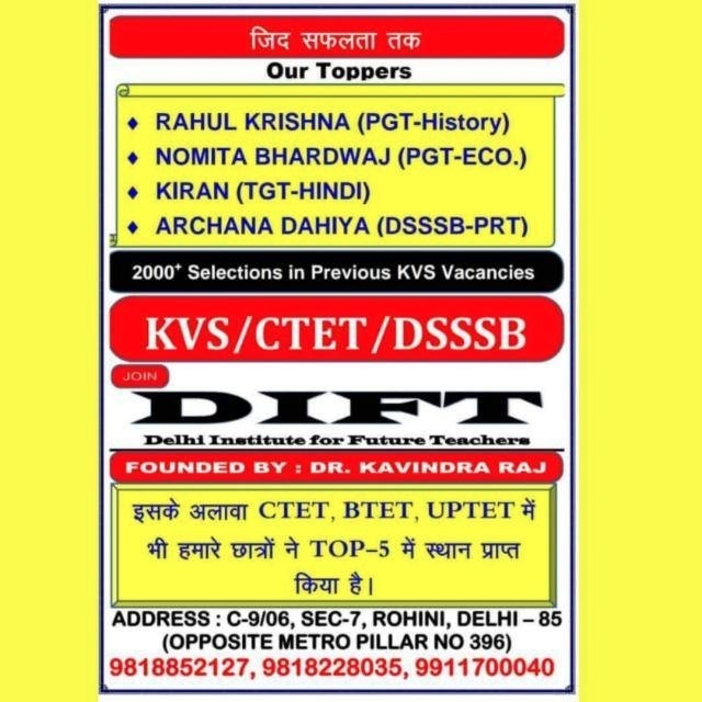 ALL TYPES OF EXAMS HELD BY DSS