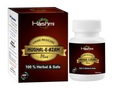 Hashmi MAZ Premature Ejaculation Stamina Treatment (Mughal e azam Capsules)