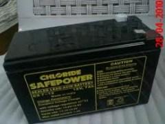 Exide UPS Battery 12V  7ah