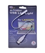 ProDot USB LED Light UL- 01s