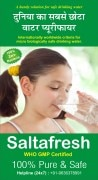 Saltafresh 11 Water Purifier
