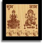 Tiedribbons Beige Wood Shubh Labh Ganesh Laxmi Happy Diwali Wooden Engraved Plaque
