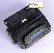 AbbeeFill AB Q5942A LaserJet Cartridge