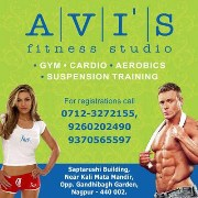 Fitness Trainers & Consultants