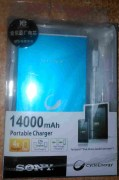 Sony MP-205 14000mAh USB Power Bank Pack-- Blue