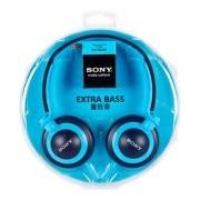 SONY HEADPHONES MDR XB200,EXTRA BASS HEADPHONES
