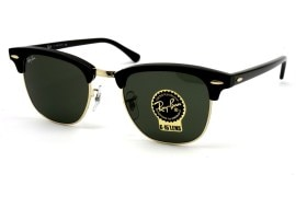 Vintage Retro Clubmaster Sunglasses in carbon shades