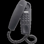 Binatone Trend 1 Corded Landline Phone Wall Mount Black Binatone Trend 1