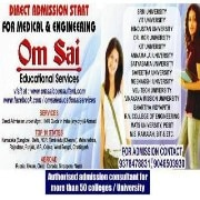 Direct Admission in BE, BTech, BCA, MTech, MCA etc