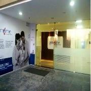 Infertility Clinic