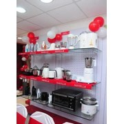 MICO Home Appliances
