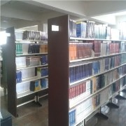 SCE Library