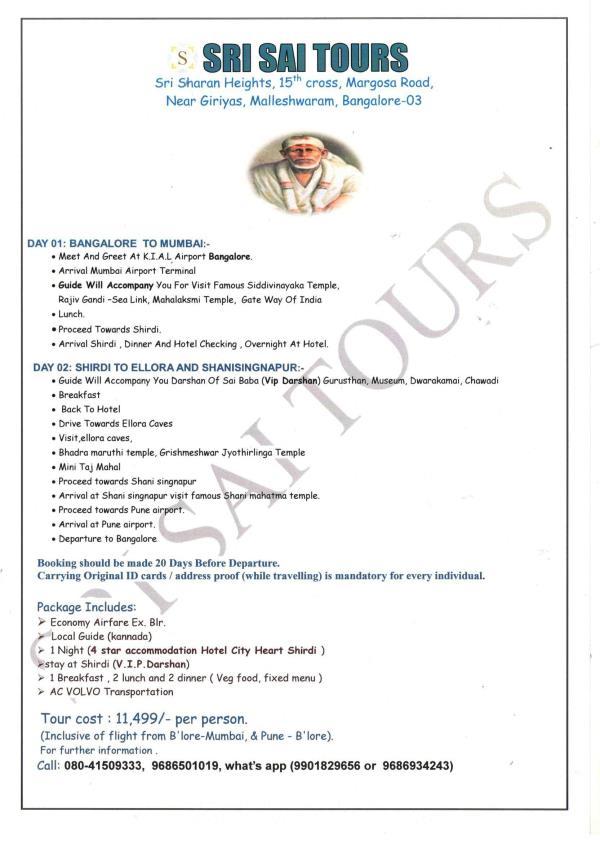 Mumbai-Shirdi-Ellora Package