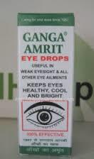 Ganga Amrith