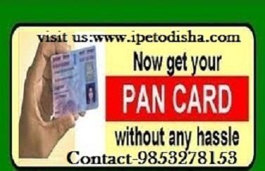 TAN/PAN Card Processing