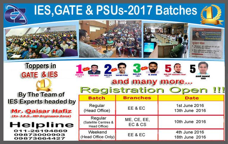 ELECTRICAL GATE COACHING IN DELHI