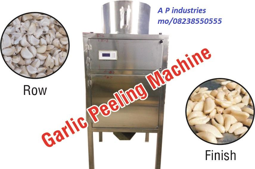 new Invention on Garlic Peeling Machine