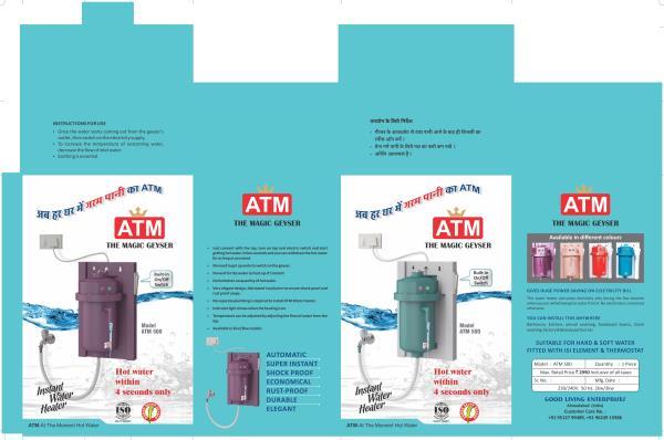 ATM Box Design