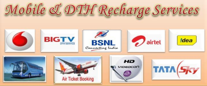 RECHARGES