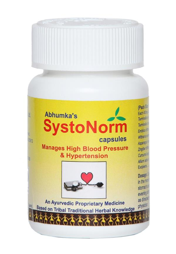 SystoNorm Capsules (Manages High Blood Pressure and Hypertension) उच्च रक्तचाप को सामान्य करे