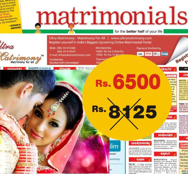 CLICK HERE TO BOOK A MATRIMONIAL AD