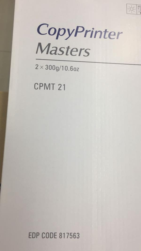 CPMT 21 Master Roll