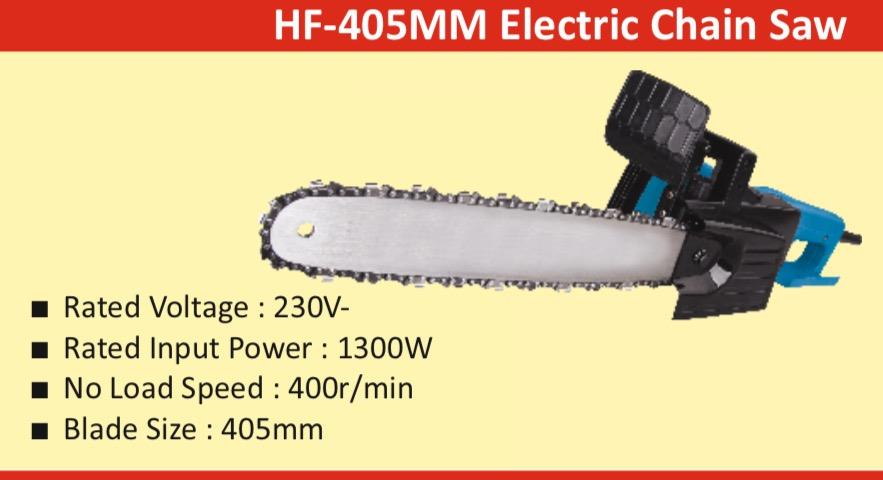Electric chain saw 405 mm