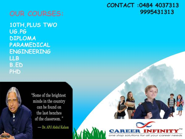 Distance Education - 10th