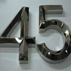 Steel Metal Letter  Our name is among the leading industry, dealing in the manufacturing and supplying a wide spectrum of Steel Metal Letter. The offered product is composed of superior quality material, sourced from relevant and certified vendors of the market. Apart from this, we present this product in the most competitive rates and are available in varied specification.   Features:   Strong in character Fine finish Smooth functionality Longer durability