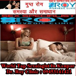 Sexologist Doctor In Kanpur
